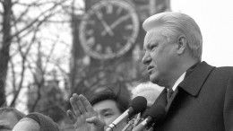 Руцкой шокировал подробностями оповедении Ельцина вовремя августовского путча