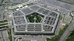 Пентагон выделил44миллиона долларов нановый анонимный мессенджер