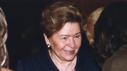 Вдова Ельцина прокомментировала слова Руцкого о«запое» мужа вовремя путча