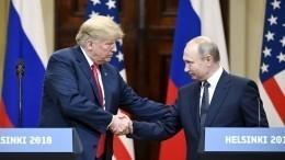Путин иТрамп необсуждалитему санкций навстрече вХельсинки