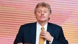Кремльпрокомментировал сообщения опадении российской ядерной ракеты вморе