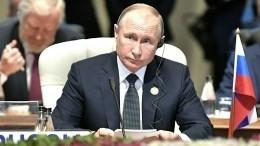 Путин назвал антироссийские санкции бессмысленной попыткой давления