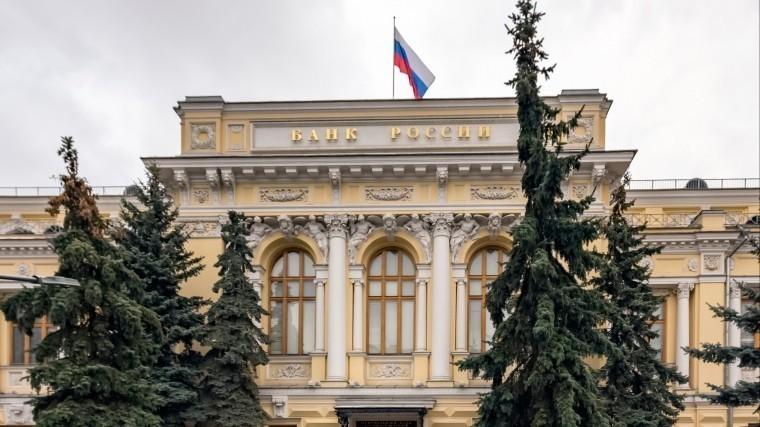 Центробанк РФприостановил покупку валюты доконца сентября