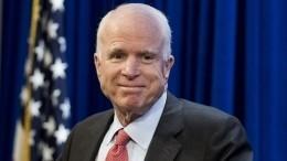 Трамп иШварценеггер выразили соболезнования всвязи сосмертью сенатора Маккейна