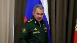 Сергей Шойгу прибыл спроверкой вХакасию
