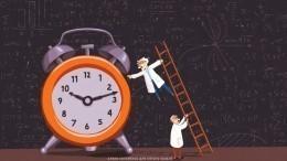 Ученые приблизились ксозданию машины времени, создав математическую модель
