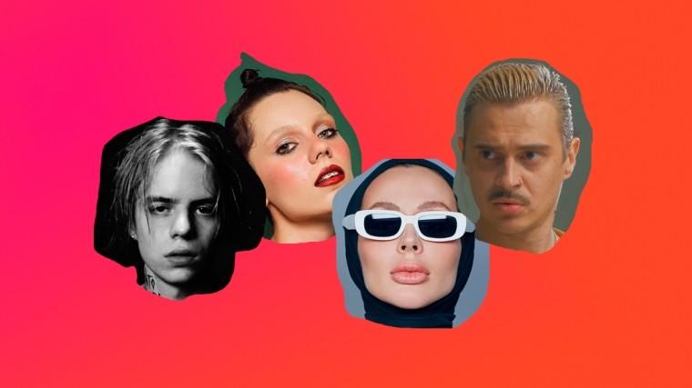 Горячая музыка августа 2018-го— послушайте вонлайне прямо сейчас