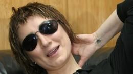 «Золотая» кассета Земфиры подорожала досемимиллионов рублей