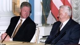 Клинтон знал опреемнике Ельцина еще в1999 году