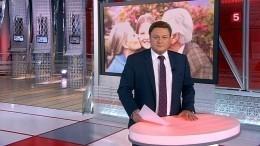 Итоги недели с27августа по1сентября 2018 года