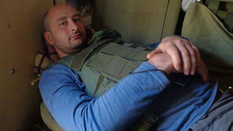 Всети обрушились наБабченко заглумливый пост осмерти Кобзона иЗахарченко