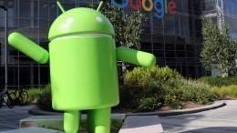Стало известно, почему Android «умрет» к2023году