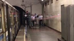 Стали известны подробности убийства полицейского вметро Москвы— видео