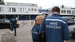 После взрыва назаводе вНижегородской области нашли еще двух погибших рабочих