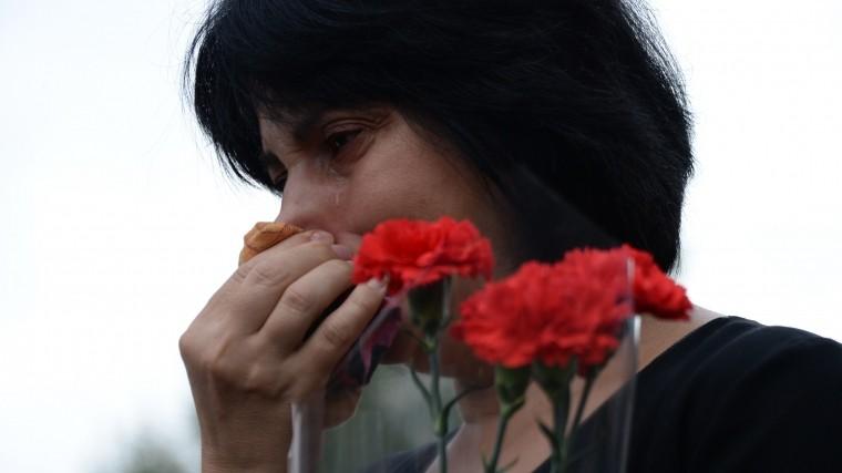 3сентября— День солидарности вборьбе стерроризмом