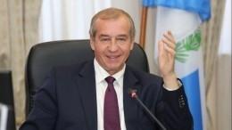 Видео: Иркутский губернатор убил медведя варварским способом— 18+