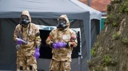 Британия готова предъявить двоим россиянам обвинения по«делу Скрипалей»