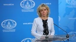 ВМИД РФотреагировали наобвинения двоих россиян по«делу Скрипалей»