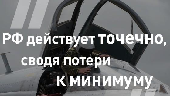Замглавы МИД РФСергей Рябков одействиях России вСирии