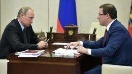 Путин поручил продумать варианты эффективного использования самарского стадиона