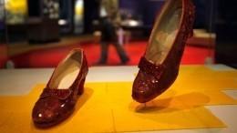 Найдены знаменитые туфли Джуди Гарленд из«Волшебника изстраны Оз»