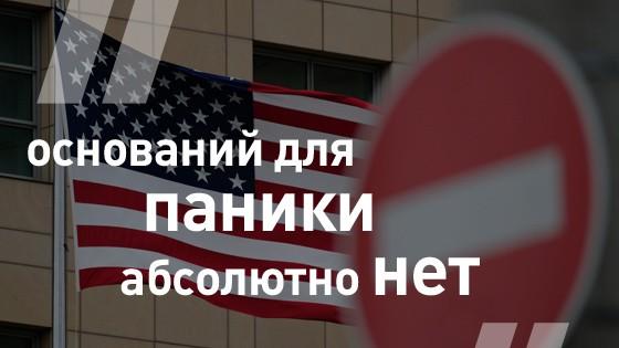 Глава департамента внешнего долга Минфина Константин Вышковский обэкономике