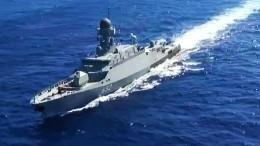 Видео: ВСредиземном море завершаются масштабные учения российских военных