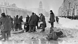 ВПетербурге вспоминают жертв блокады Ленинграда