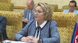 Валентина Матвиенко встретилась сКим Чен Ыном