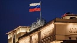 Террористы готовят постановочную провокацию всирийском Идлибе— Минобороны РФ