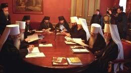 РПЦ видит угрозу единству православия вдействиях патриарха Константинопольского