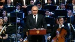 Путин открыл новый концертный зал вмосковском «Зарядье»