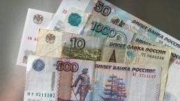 Срок выплаты пособий побезработице вРоссии сократится дошести месяцев