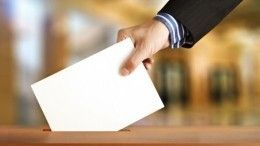 Губернаторские выборы начались вМагаданской области