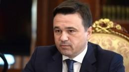 Воробьев лидирует навыборах губернатора Подмосковья сбольшим отрывом