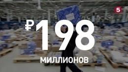 В2017 году россияне оставили рекордную сумму вкитайских интернет-магазинах