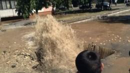 Как они выжили? Сотрудники водоканала усмирили прорыв воды воВладикавказе