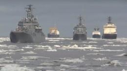 Корабли Северного флота прибыли научения «Восток-2018»