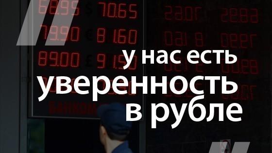 Экс-глава Народного банка Китая Чжоу Сяочуань обудущем рубля