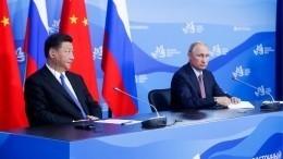 Путин: Товарооборот между Россией иКНР может достигнуть рекордных показателей