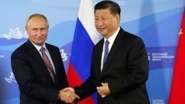 Россия иКитай укрепляют сотрудничество вовсех сферах