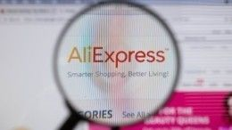 ВРоссии скоро появится гигант онлайн-коммерции AliExpress Russia