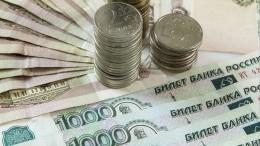 Вчем плюсы иминусы вограничении выдачи кредитов россиянам?