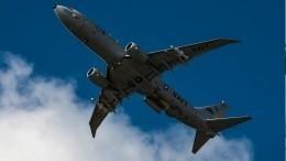 Три самолета ВМС США разведали обстановку врайоне действий кораблей ВМФ России