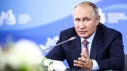 Путин заявил оположительных показателях вотношениях России иМонголии