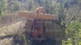 Первые кадры сместа крушения самолета вУльяновской области