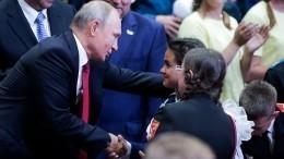 Путина приняли вряды вожатых Всероссийского детского центра «Океан»