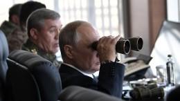 «Армия ифлот России прошли сложный экзамен»— Путин оманеврах «Восток 2018»