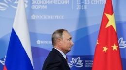 «Один пояс, один путь»: Путина пригласили приехать насаммит вКитай