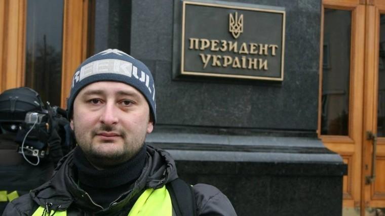 Подозреваемый взаказе «убийства» Бабченко признался, что был завербован СБУ